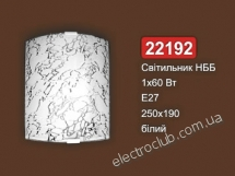 Vesta Light 22192 silver